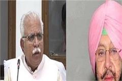 manohar lal khattar send letter to captain amarinder singh