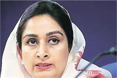 harsimrat s statement brings new stir in the political fray of the state