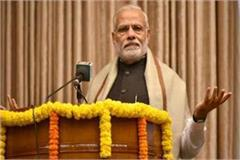 mantra to pm modi ministers for mission 2019
