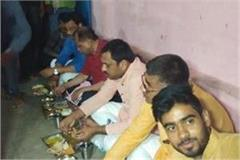 up minister s cabinet minister after eating dalit s ho