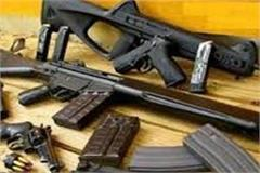 uttar pradesh and bihar have become defenses for illegal arms sales
