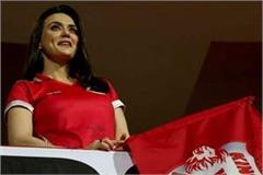 preity zinta wants to see ms dhoni winning the ipl 2018 trophy