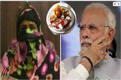 triple talaq victim former cricketer sends rakhi pm narendra modi