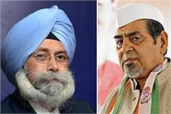 jagdish tytler ready to apologize to hs phoolka