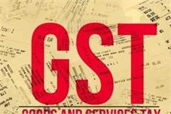 dsw to check gst whether the government is reaching or not