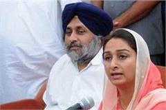 defamation notices served on sukhbir or harsimrat kaur badal