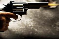b sc girl shot in suspicious circumstances