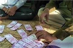sit big success in fake currency case