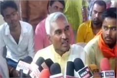 bjp legislator s big talk rahul gandhi drame ka daroga