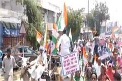 garhi congress in una for inflation