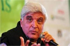 javed akhtar asked the question asked on the jinnah photo taken