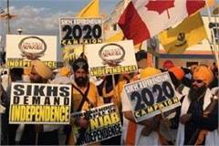 khalistan slogans in sikh day parade in canada