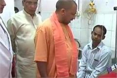 hospital administration gets 45 minute prison term