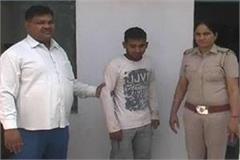 sohna gangrape case aropi driver arrested