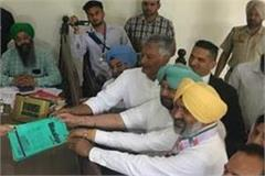 shahkot bypoll congress nominee ladi filled the nomination papers