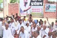 farmers sitting on dharna outside the department about irrigation water