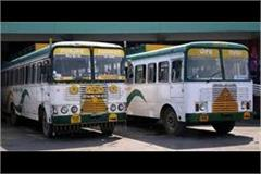 after the shahkot by election bus fare will increase in punjab