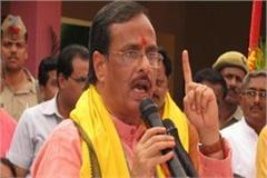 dinesh sharma statement said sita was born from the test tube