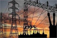 electricity consumers demand to stop recovery on gst