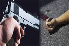 brother shot dead three sick sisters 1 killed and 2 others seriously