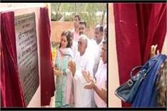 inauguration of gymnasium between incomplete preparations in bahadurgarh