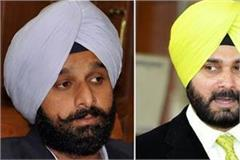 the problems of majithia may increase if the stf report is available sidhu