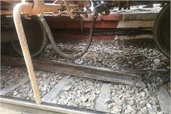 7 coaches of the goods train derailed from firozabad railway station