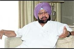 terrorism is indeed a global problem and no nation is safe amarinder