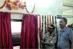 dsp recruitment in haryana soon