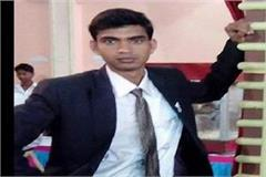 youth s death by negligence of doctors wrong injection