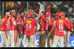 ipl s first match from indore may 4