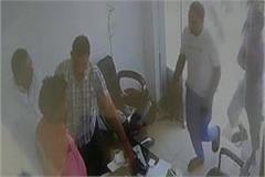 charging less oil rld worker beaten to employee imprisoned in cctv