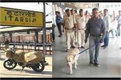 kushinagar express strike at the time of getting bomb alert