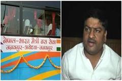 opposition told ayodhya maitri bus service to cheat with public