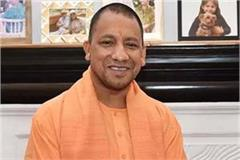 cm yogi honors 1660 meritorious graduates in up board exam