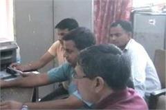 indri municipal election section 144