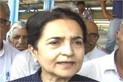 haryana bhiwani kiran chaudhary congress government aanaj mandi