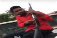 criminals released from jail safari firing on the roof of the carriage openly