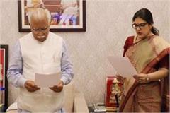deepti umashankar sworn oath
