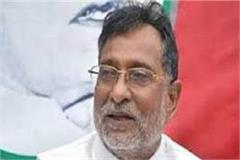 sp leader said power to achieve lies by lying to public