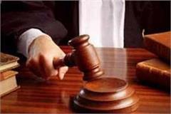 april 13 violence judicial custody of hindu leaders increased till may 25