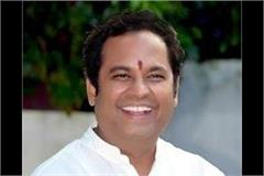 congress mla threatens to kill arrests accused