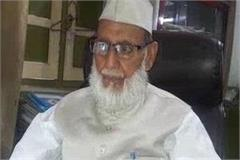 vote for tabasam to defeat bjp deobandi ulema