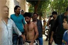 rape attempt from minor student prsioner arrested
