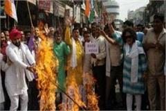 congressmen protest in protest against formation of bjp in karnataka