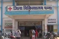 no health facilities in panna distt hospital