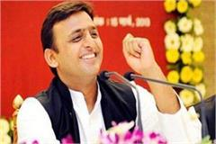akhilesh yadav meeting with party office bearers