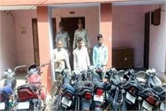 3 auto thieves arrested 8 motorcycles recovered