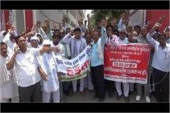post employees protest ninth day continue
