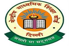 these two dates will come in cbse10th and 12th results